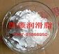 抗酸碱润滑脂,耐溶剂密封膏
